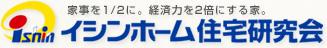ITC広島